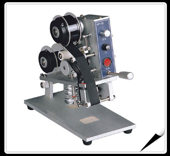 Printing And Coding Machines And Pad Printer Series